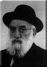 הרב הגאון שלמה גורן זצל