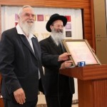טקס מתן פרס היצירה היהודית על סדרת פניני הלכה