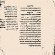 """מתוך ההקדמה הזאת של תיאור הגלות בכלל וגלות בבל בפרט – הסביבה והאוירה הכוללת של הקיום היהודי – אנו מגיעים לאחד המאורעות <a href=""""http://yhb.org.il/?p=4902"""">המשך לקרוא...</a>"""