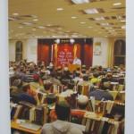 שיעור בבית המדרש - תמונה באולם הכנסים