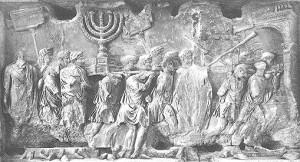 גולים מיהודה, תבליט על שער טיטוס