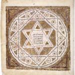 ציור קדום של מגן דוד