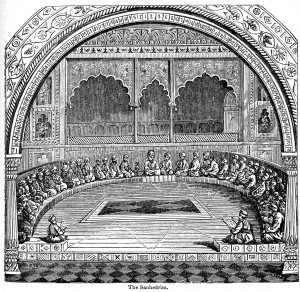 סנהדרין איור מתוך People's Cyclopedia of Universal Knowledge