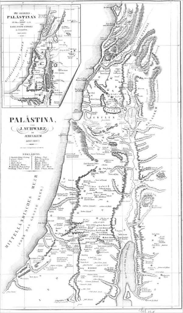 ארץ ישראל