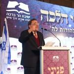 הרב שלמה ריסקין בערב לציון חצי מליון כרכים של פניני הלכה. צילום - ישראל ברדוגו