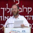שיעורו של הרב עדו רכניץ על מעמדן ההלכתי של מדינת ישראל ומוסדותיה. שיעור זה הוא השיעור הפותח של שיעורי התורה בבוקר יום […]