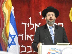 """הרב דוד לאו שליט""""א – הרב הראשי לישראל"""