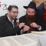 הכנסת ספר תורה לזכר איתמר בן גל