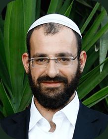 הרב חגי כהן